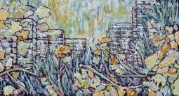 Pripyat, Chernobyl Exclusion Zone (31)